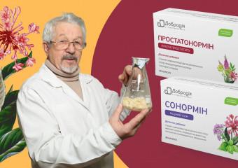 Дієтичні добавки «Сонормін» і «Простатонормін» – наукове дослідження довжиною в 40 років