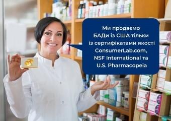 Який інтернет-магазин в Україні гарантує високу якість БАДів із США?